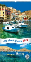 All About Greece Wall Calendar 2019 by Presco Group